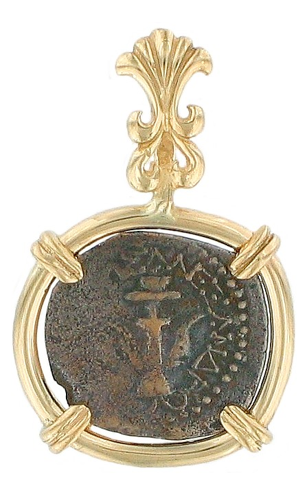 Holy Land Coin Pendants
