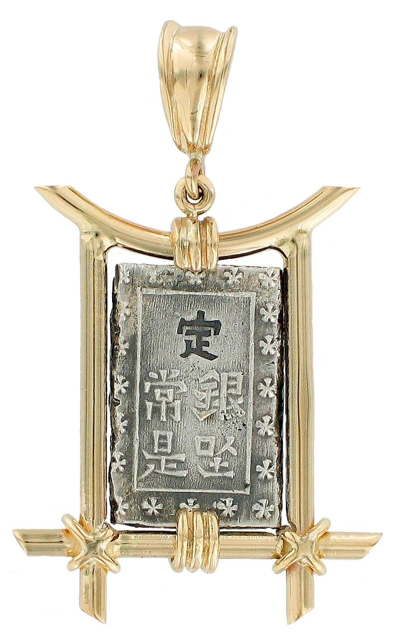 Asia Coin Pendants