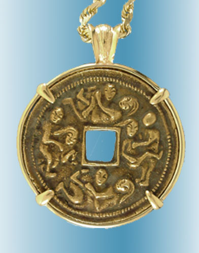 Chinese charm coin pendant ancient creations chinese charm coin pendant mozeypictures Choice Image