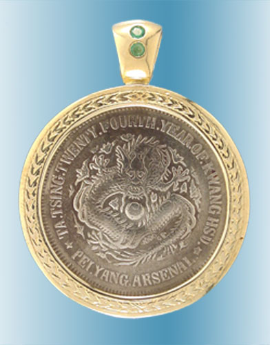 Chinese dragon coin pendant ancient creations chinese dragon coin pendant mozeypictures Choice Image