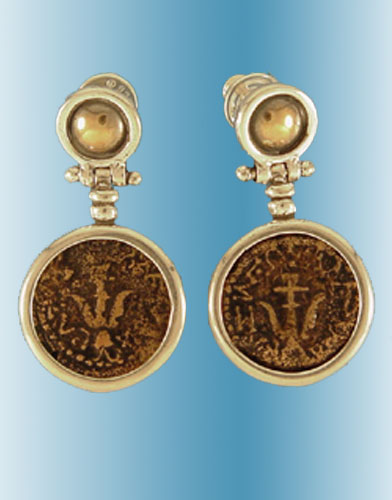 Biblical Widow's Mite Coin Earrings