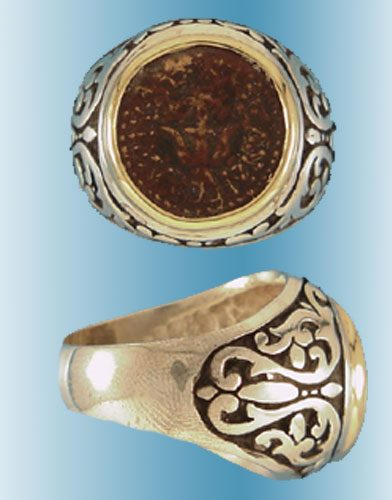 Holy Land Coin Rings