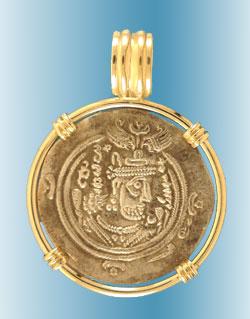 King Khurso II