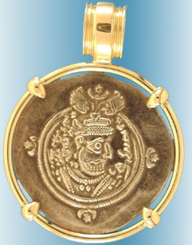 King Khusro II