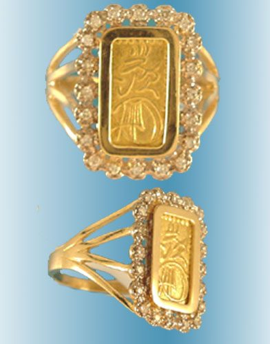 Asia Coin Rings