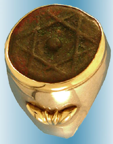 Persian Coin RIngs