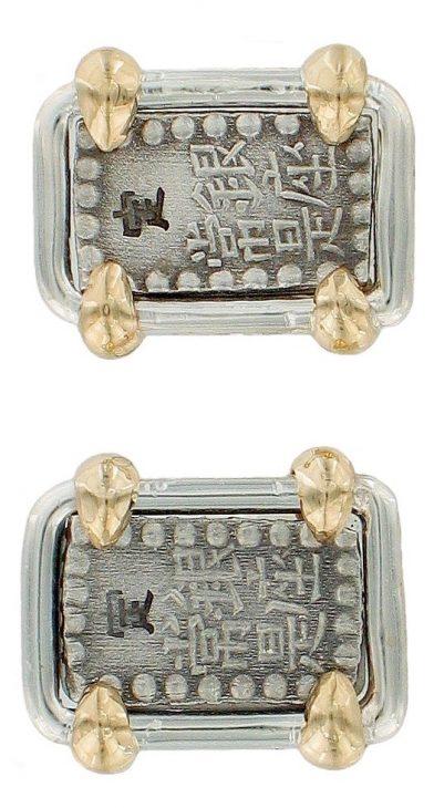 Japanese Shogun Coin Cuff Links